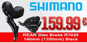 SHIMANO-MU111219423-DB2