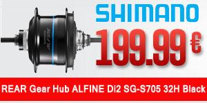 SHIMANO-165117014-DB5