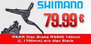 SHIMANO-111220226-DB2
