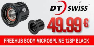 DT-MS12-ST