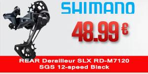 SHIMANO-150220005-DB5