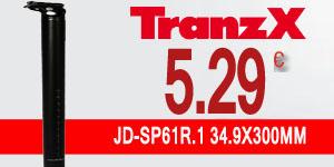 TRANZX_SEATPOST_267630_RES