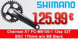 SHIMANO-150420018-DB5